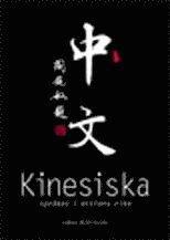 Kinesiska språket i Mittens rike