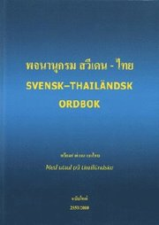 fri svensk luleå thailand