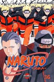 Naruto 36 (h�ftad)