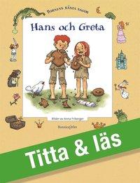 Hans och Greta (e-bok)