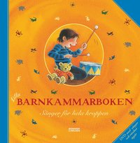 Lilla barnkammarboken: S�nger f�r hela kroppen, inkl DVD (inbunden)