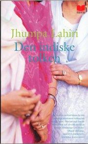 Den indiske tolken (pocket)