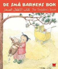 De små barnens bok