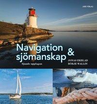Navigering och sj�manskap (inbunden)