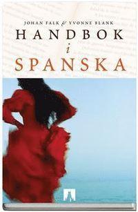 Handbok i spanska (kartonnage)