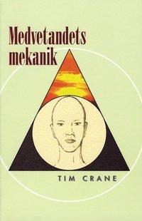 Medvetandets mekanik (h�ftad)