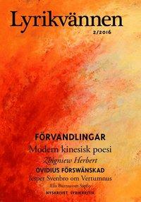 Lyrikv�nnen 2 / 2016 (e-bok)