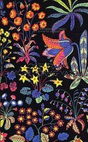 Josef Frank – möbelformgivaren