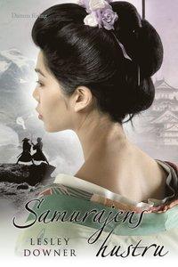 Samurajens hustru (inbunden)