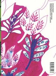Veronica Nygren : textil konst och radikal design – Thielska Galleriet 31.01-31.05.2015