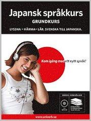 Japansk språkkurs Grundkurs MP3CD