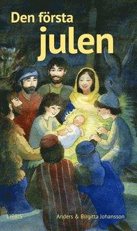 Den f�rsta julen (e-bok)