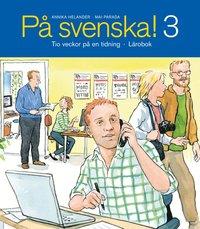P� svenska! 3 l�robok (h�ftad)