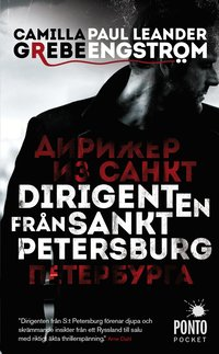 Dirigenten fr�n Sankt Petersburg (pocket)