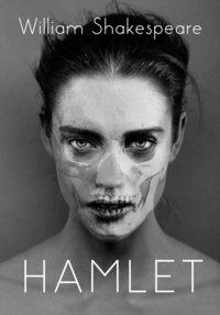 Hamlet (inbunden)