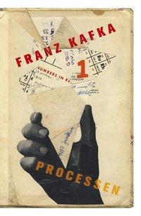 Processen (inbunden)