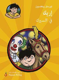 Erik p� cirkus (arabiska) (inbunden)