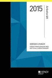 Författningssamling i Arbetsrätt 2015
