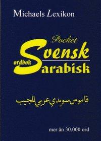 Svensk-arabisk ordbok (mer �n 30 000 ord) (pocket)