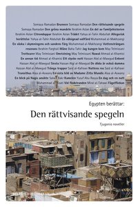 Egypten ber�ttar : den r�ttvisande spegeln - Tjugonio noveller (h�ftad)