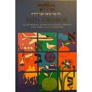 Min ordbok – illustrerad hebreisk-svensk ordbok för barn och nybörjare