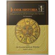 Judisk Historia 1 – från patriarkerna till förvisningen från Spanien
