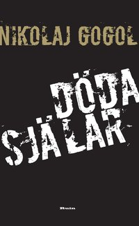 D�da sj�lar (pocket)