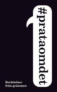 Bokomslag #prataomdet (e-bok)