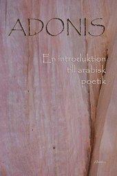 En introduktion till arabisk poetik