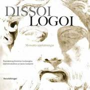 Dissoi logoi : motsatta uppfattningar