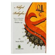 Nahjul Balagha – Khutba 1-30