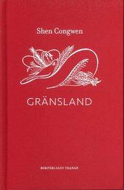 Gr�nsland (inbunden)