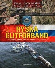 Ryska elitförband : spetsnaz osnaz VDV och andra elitstyrkor
