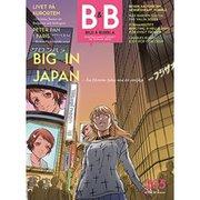 Bild & Bubbla. Big in Japan