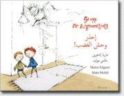 Se upp för Argmonstret!/ Ehthar Wahsh Al Ghadab! (häftad)