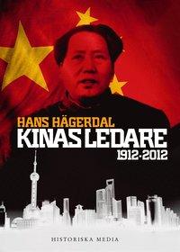 Kinas ledare (e-bok)