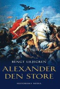 Alexander den store (e-bok)