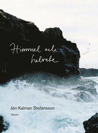 Himmel & helvete (e-bok)