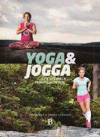 Yoga & jogga : den optimala tr�ningskombon (h�ftad)