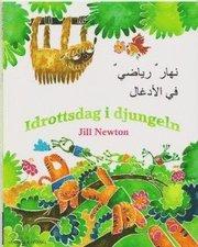 Idrottsdag i djungeln (arabiska och svenska)