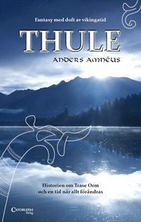 Thule (h�ftad)