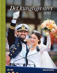 Det kungliga �ret 2015 (inbunden)