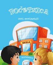 Pocetnica – Min första övningsbok