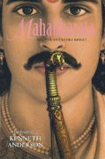 Mahabharata D. 2 Det stora kriget