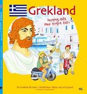 Grekland : hemma bra men borta bäst