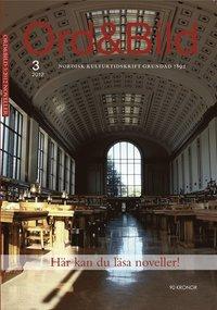 Ord&Bild 3(2012) Noveller (pocket)