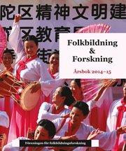 Folkbildning & Forskning Årsbok 2014-2015