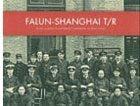 Falun – Shanghai t/r : Selma Lagerlöfs systerson i kinesiska tullens tjänst