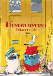 Hundkusinerna : första boken