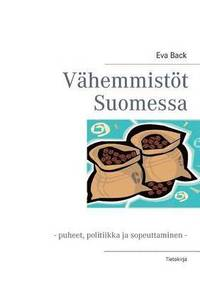 Vahemmistot Suomessa (häftad)
